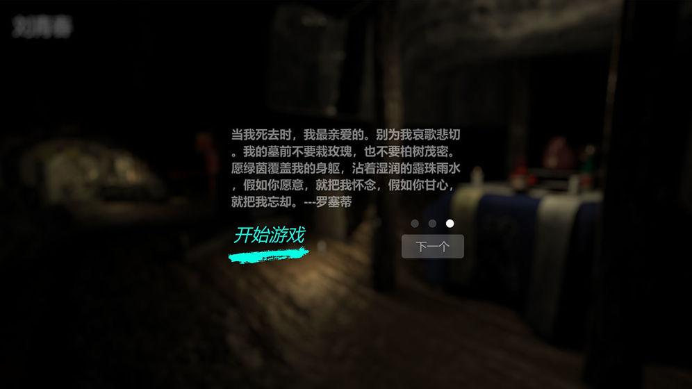 周芳手游app截图