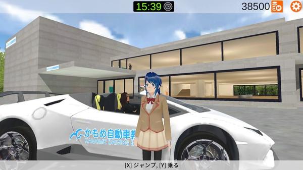 樱花驾驶学校模拟手游app截图