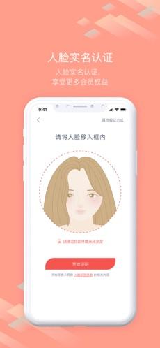 随心飞手机软件app截图