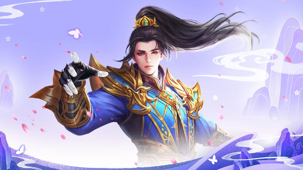 新斗罗大陆手游app截图