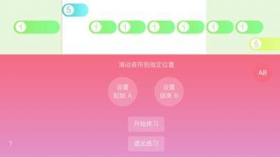 光遇乐谱 免费版手机软件app截图