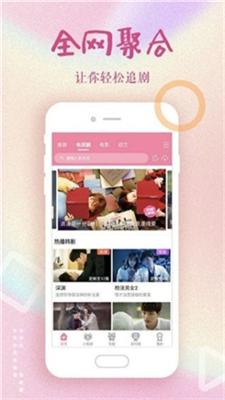 冈本视频手机软件app截图