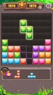 方块拼图宝石手游app截图