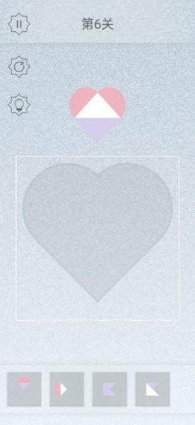 迷色拼图手游app截图