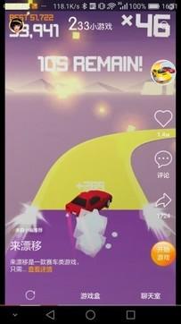 233小游戏 红包版手机软件app截图