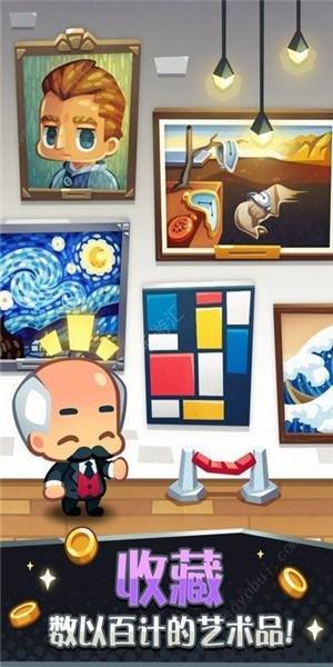 我和我的博物馆 手机版手游app截图