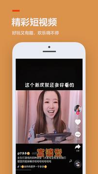 233乐园 免费下载手机软件app截图