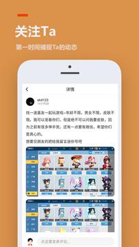 233乐园 小游戏正版手机软件app截图