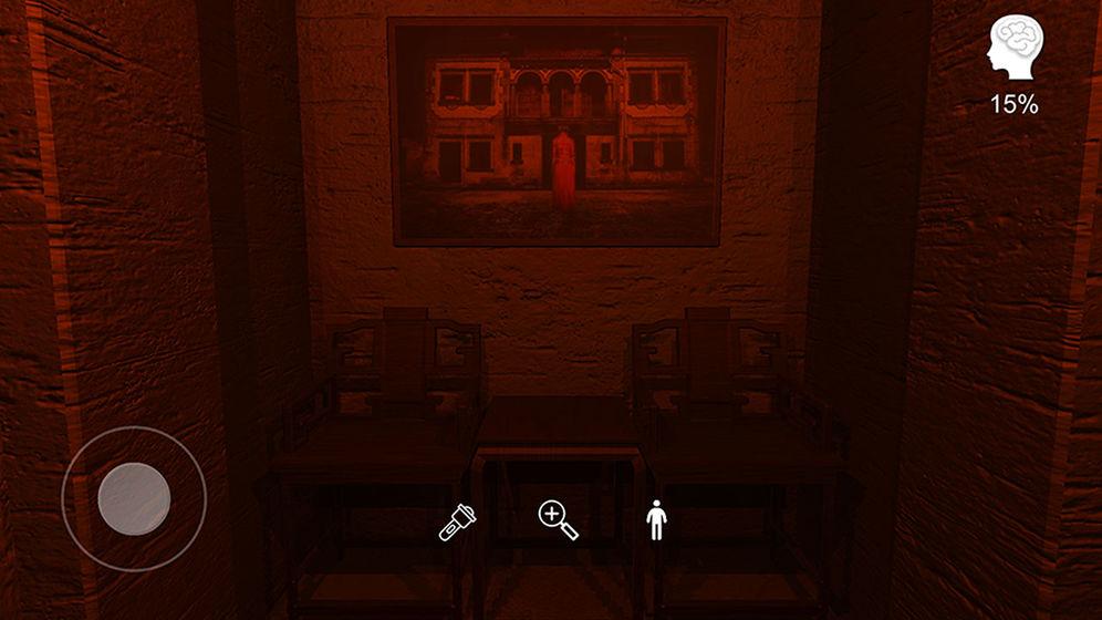 古影密室手游app截图
