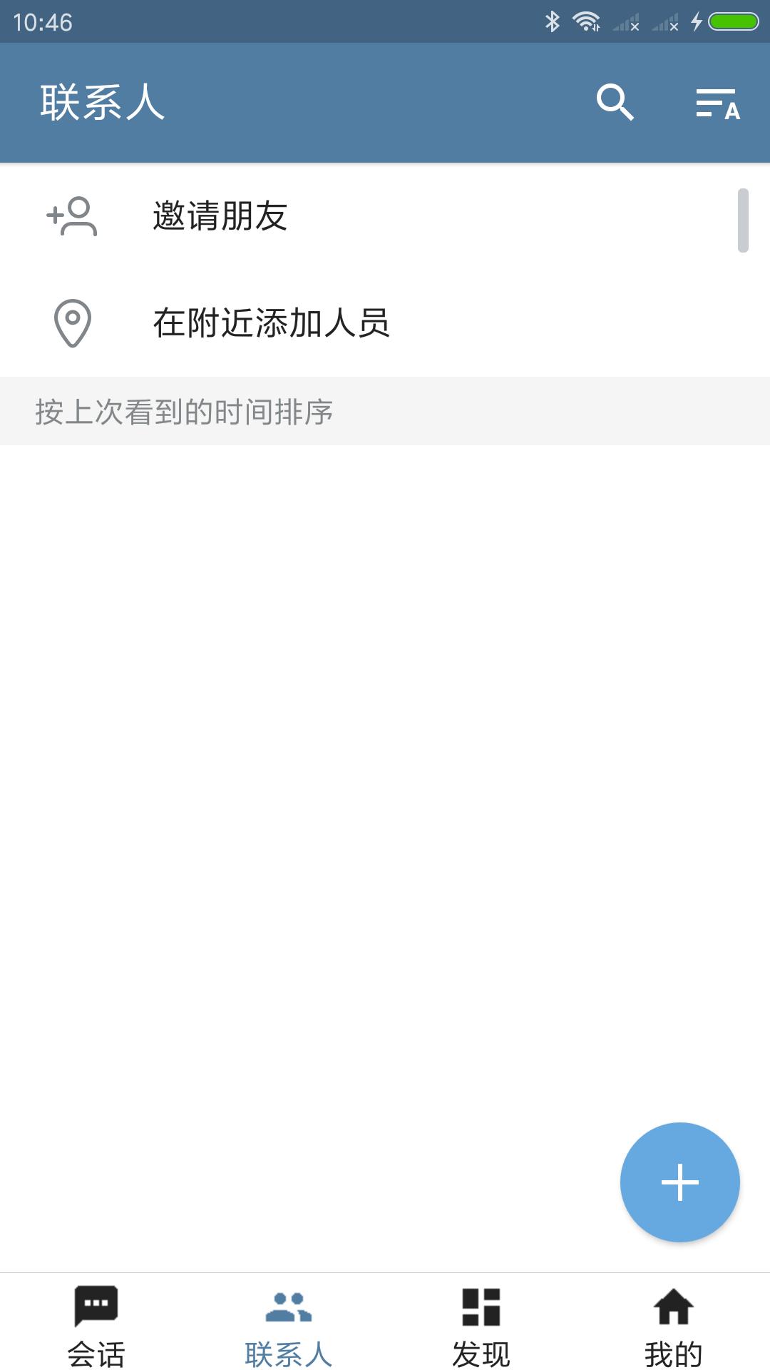 telegram官方下载地址手机软件app截图