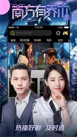 八一影院 官方正版手机软件app截图