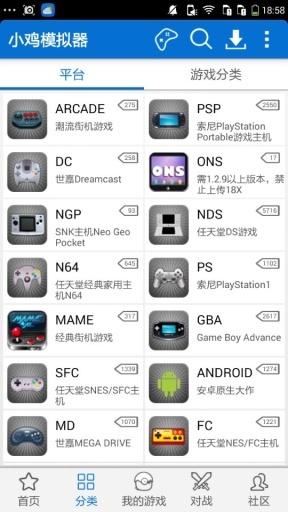 小鸡模拟器 官方正版手机软件app截图