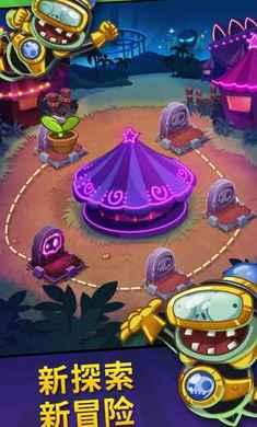 植物大战僵尸英雄 无限钻石版手游app截图