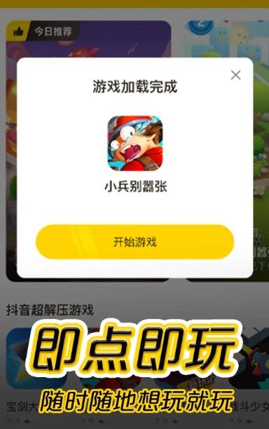 摸摸鱼 正版手机软件app截图