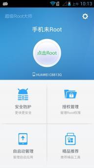 超级root大师 官网下载手机软件app截图