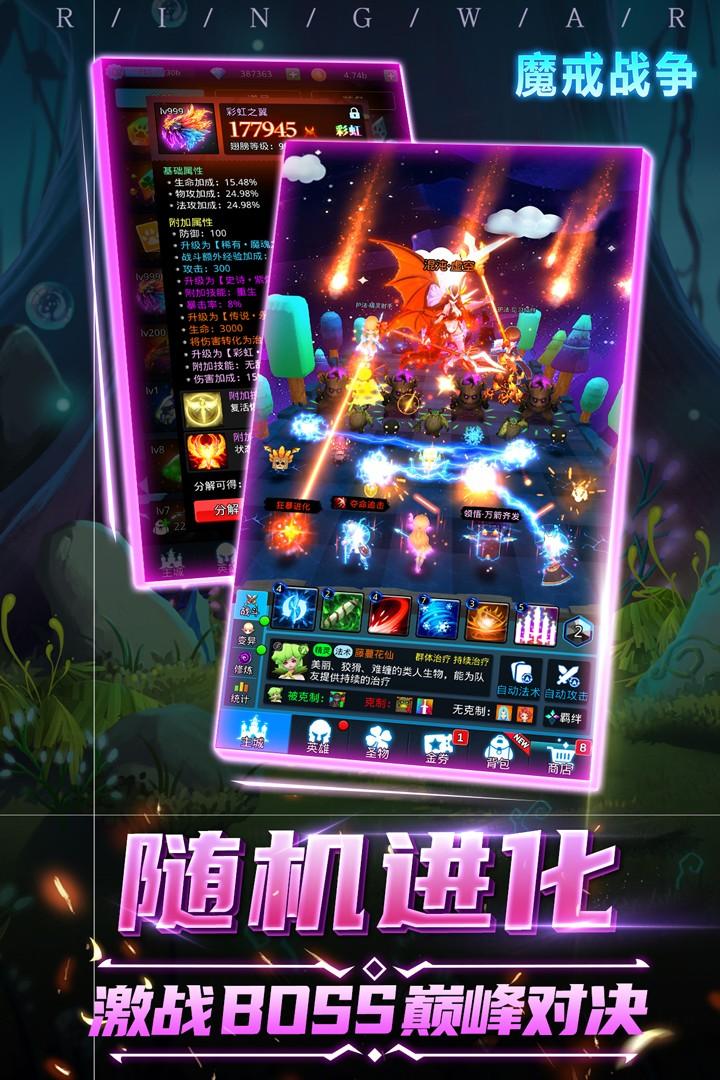 魔戒战争游戏兑换码手游app截图