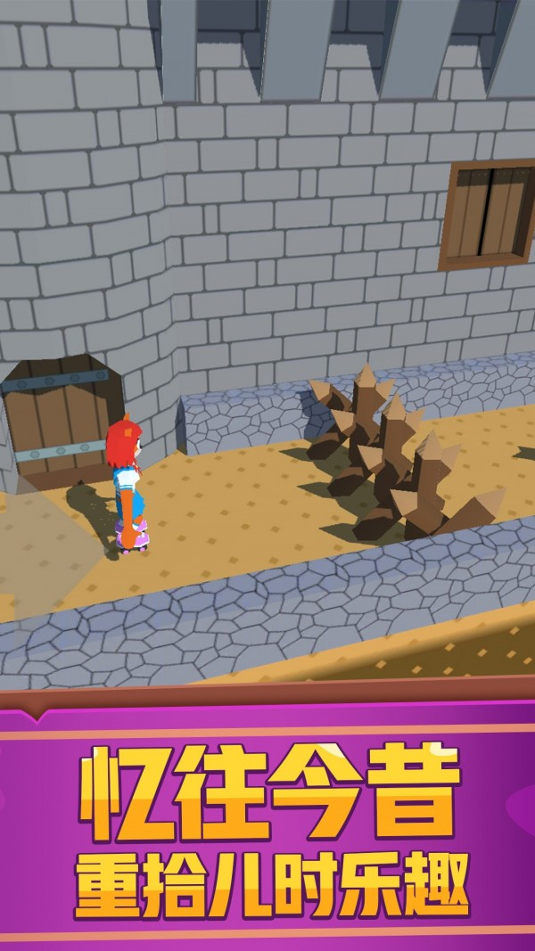 蘑菇冒险王手游app截图