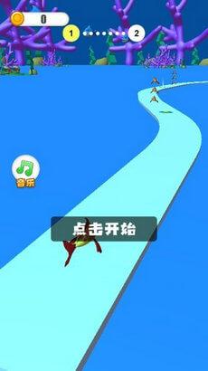 小鱼飞上天手游app截图