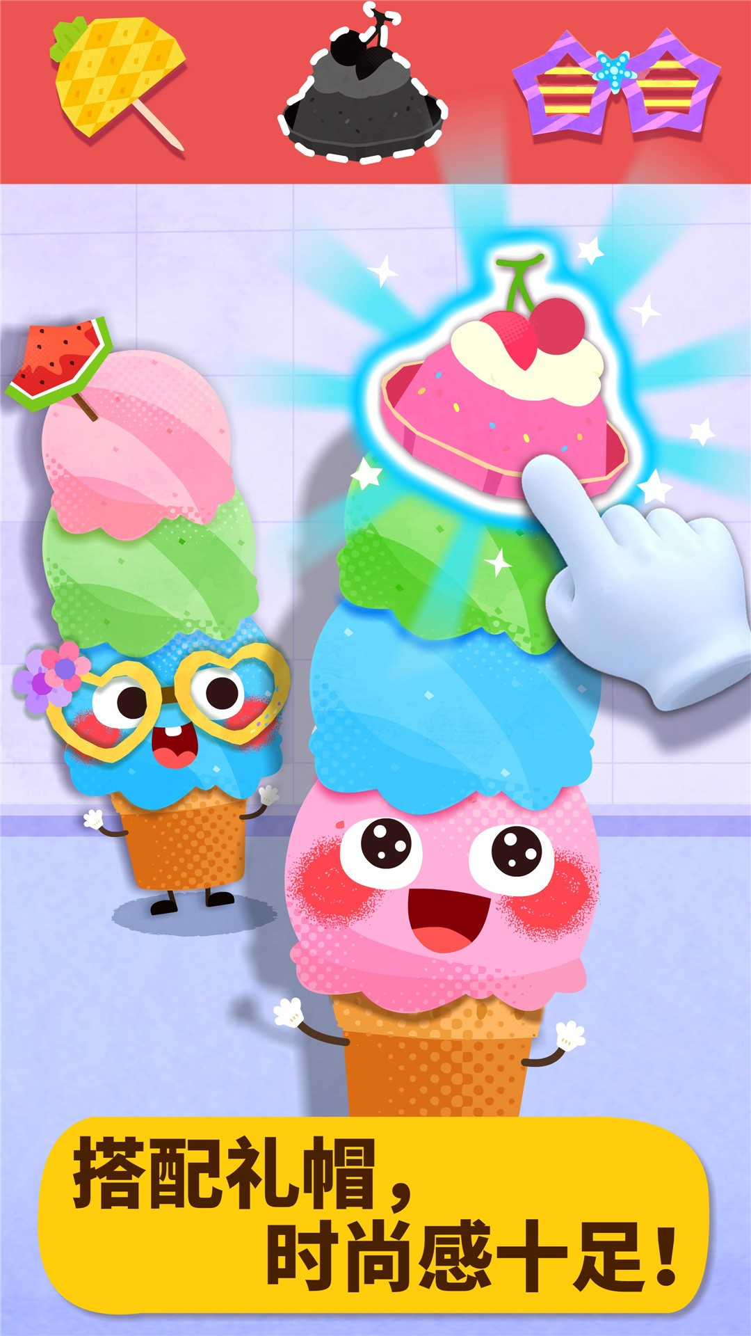 宝宝美食派对手游app截图