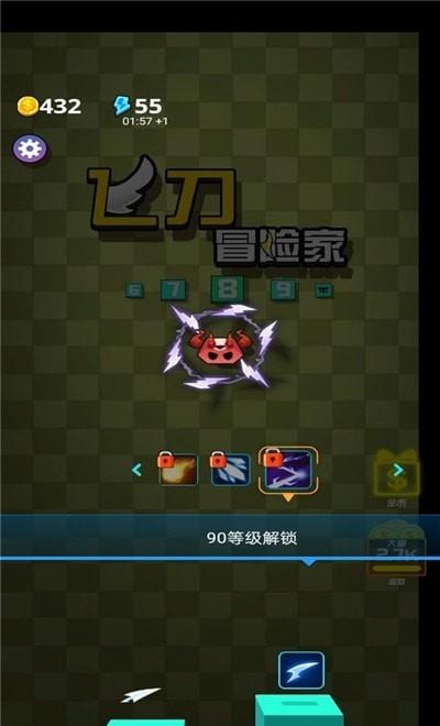 飞刀冒险家手游app截图