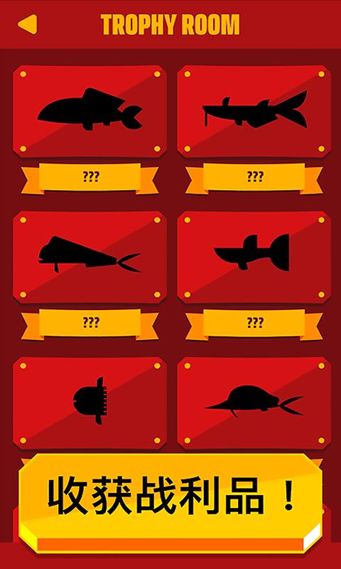 渔夫之冒险手游app截图