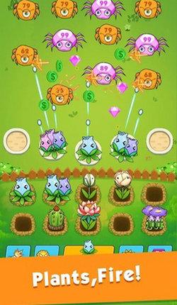 植物大战怪兽 最新版手游app截图