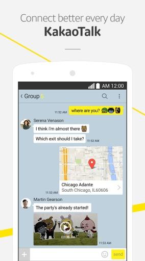 kakaotalk 安卓版手机软件app截图