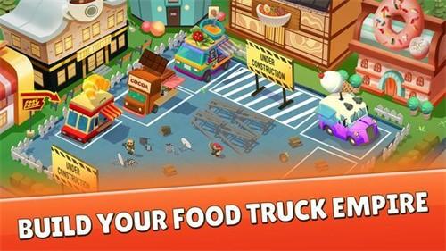 合并厨师冒险 最新版手游app截图