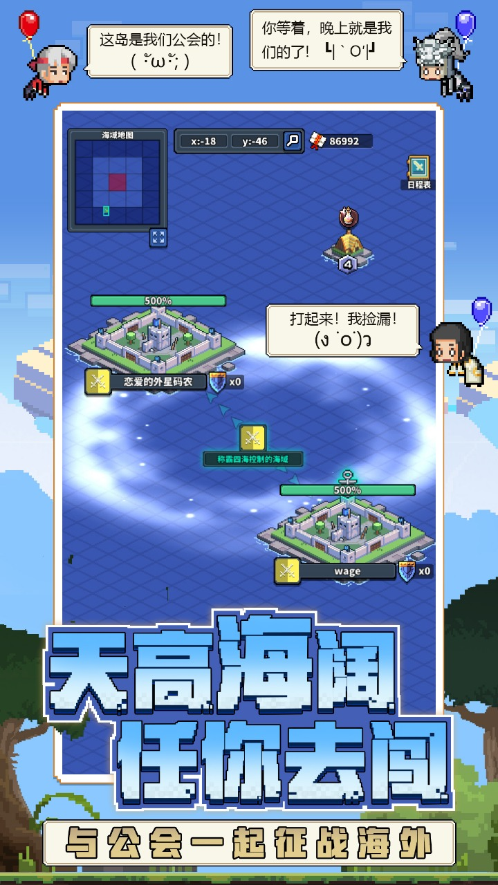 冒险与深渊 官方版手游app截图