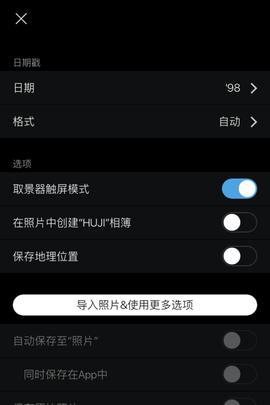 hujl相机 安卓版手机软件app截图