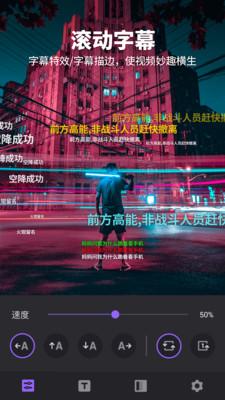 filmigo视频剪辑 最新版手机软件app截图