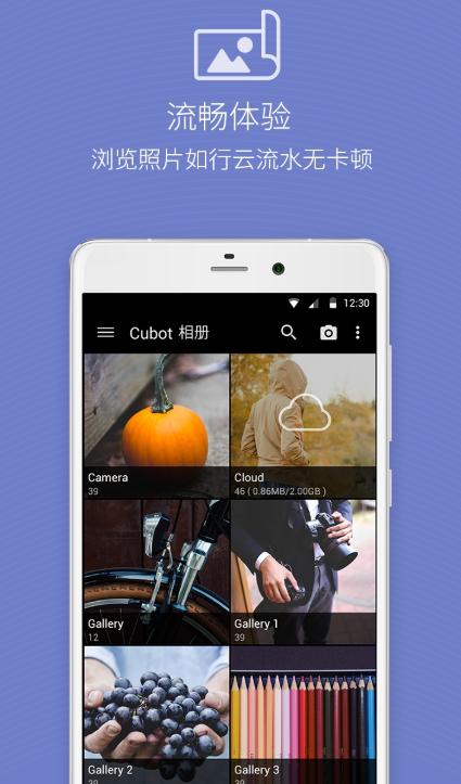 快图浏览 历史版本手机软件app截图
