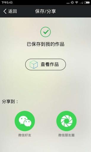 照片盒子 恢复相册手机软件app截图