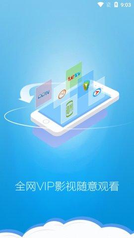 丝瓜影视 下载网站手机软件app截图