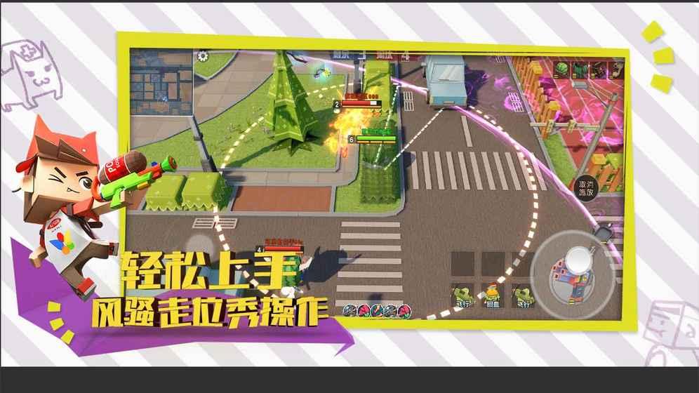 纸盒大乱斗 最新版手游app截图