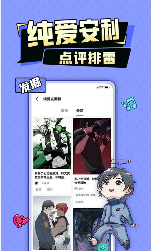 加豆 官网手机软件app截图