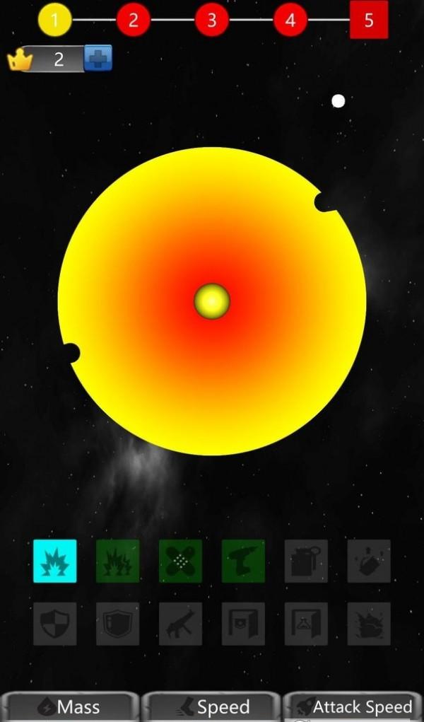 球球毁灭者手游app截图