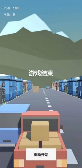 3D城市汽车模拟手游app截图