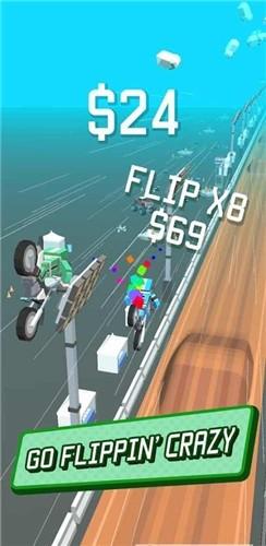 超级摩托车特技手游app截图