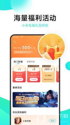 冷狐绅士游戏盒子手机软件app截图