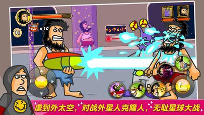 无敌流浪汉 中文手机版手游app截图