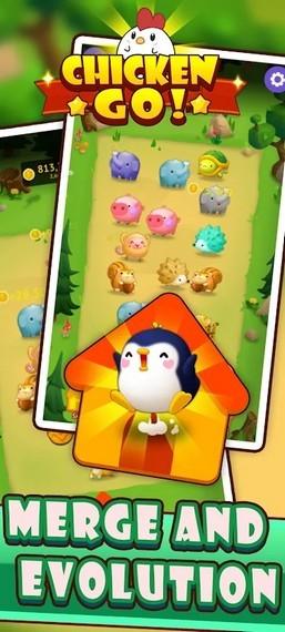 Chicken Go手游app截图