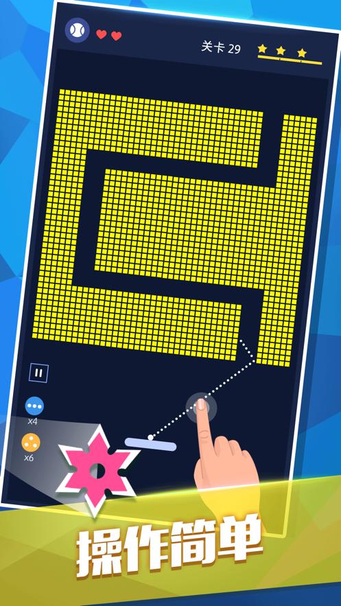 砖块破坏者 官方正版手游app截图