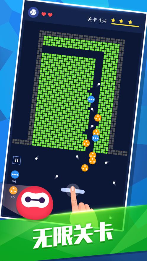 砖块破坏者 中文版下载手游app截图