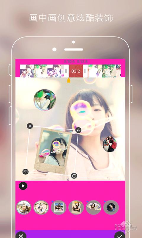 秋葵视频 绿巨人免费观看手机软件app截图