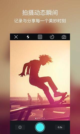 biu相机 最新版手机软件app截图