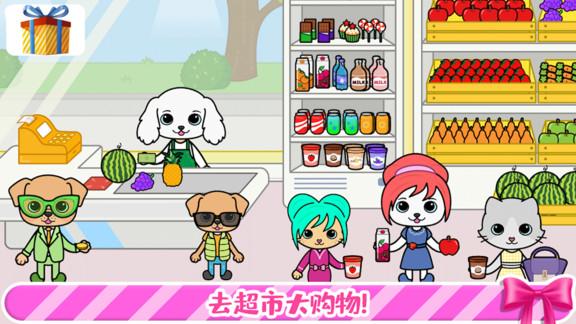 托卡迷你小镇装扮 中文版手游app截图