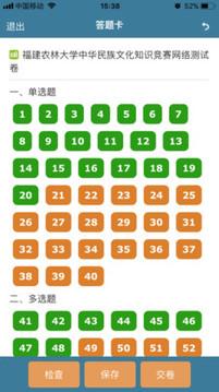 考试酷官网 查成绩手机软件app截图
