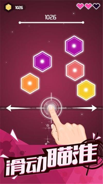 节奏枪神 无限金币钻石版手游app截图