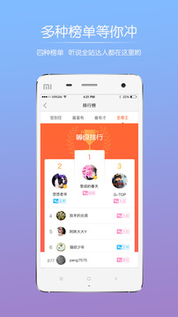 巫溪网 app下载手机软件app截图